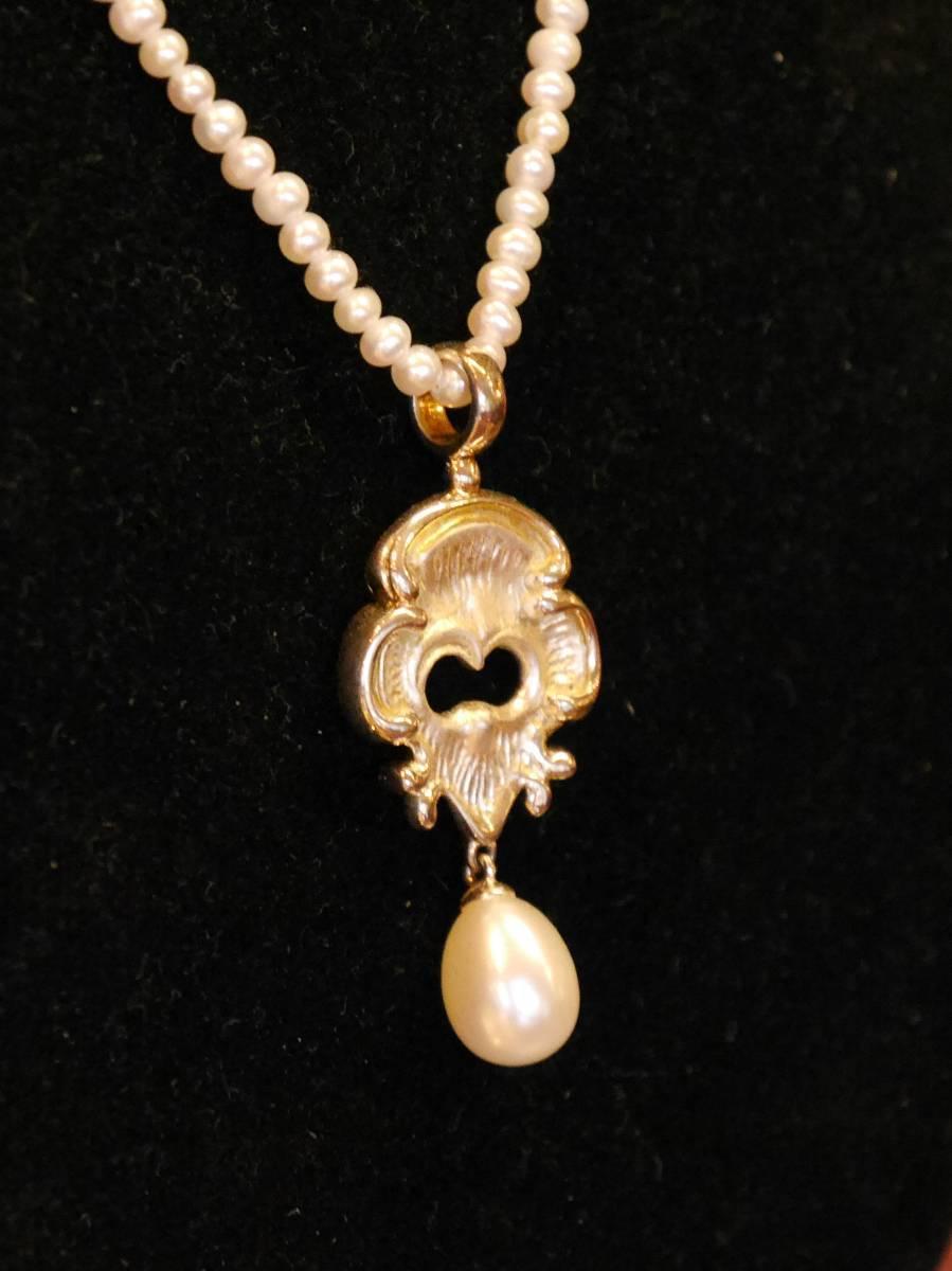 Perlkette mit Silberanhänger